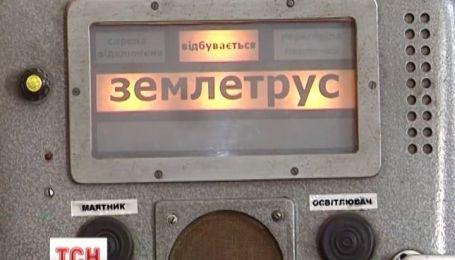 Румынские сейсмологи спрогнозировали землетрясение