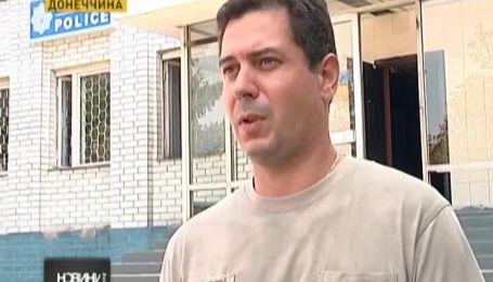 На Донеччині в'язень таємничо зник із слідчого ізолятора