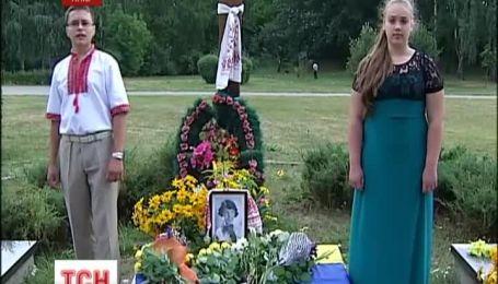В Киеве отметили 107 годовщину Елены Телиги