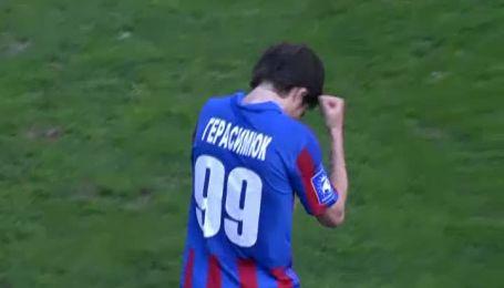 Арсенал - Кривбас - 1:1. Герасим'юк