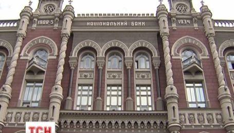 В Україні почало діяти обмеження на готівкові розрахунки