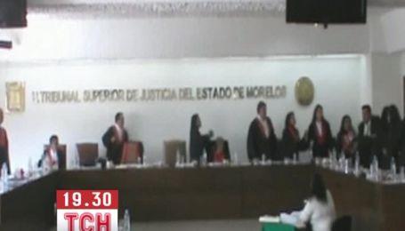 В Мексике судьи подрались во время заседания