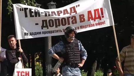 В Киеве состоялся гей-парад