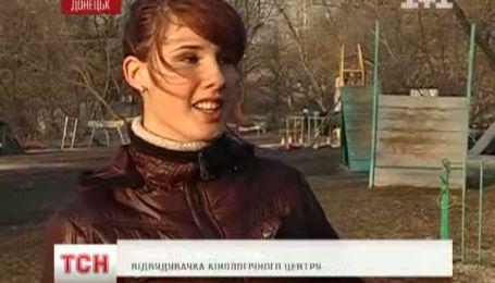 В Донецке предлагают собаку на прокат