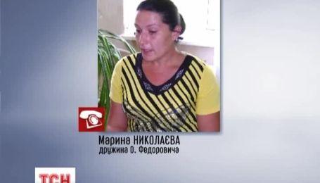 Украинский рыбак рассказал, как пограничники стреляли по ним из автоматов