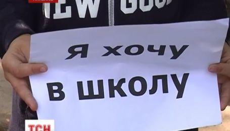 В Николаеве могут закрыть уникальную школу реабилитации трудных подростков