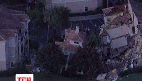 У Флориді триповерховий будинок засмоктала гігантська вирва
