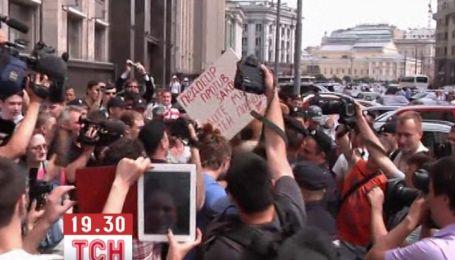 Більше двох десятків ЛГБТ-активістів затримано біля Держдуми