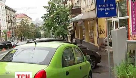 Кабінет міністрів ухвалив нові правила паркування