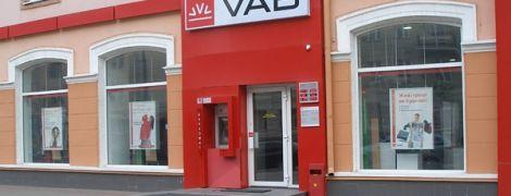 Справа VAB. Суд обрав запобіжний захід для колишнього ексголови департаменту та члена ради НБУ