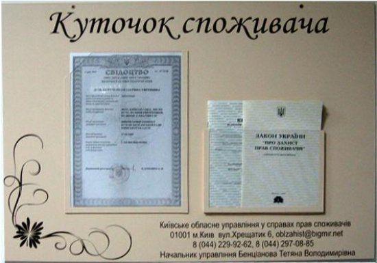 В українських кафе та ресторанах скасували книги скарг і пропозицій