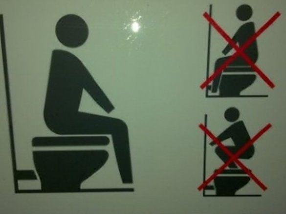 Туалети в Фінляндії