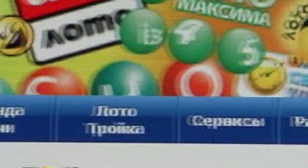 Скачать игры гаминатор бесплатно
