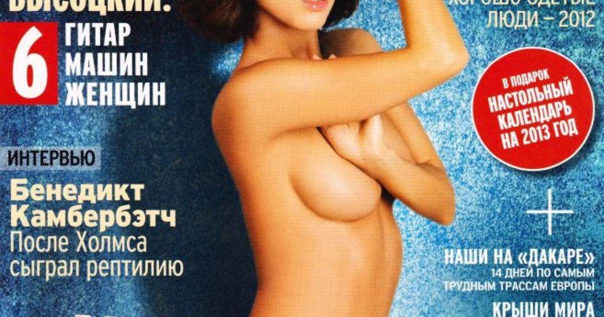 Анна Завальська @ Playboy