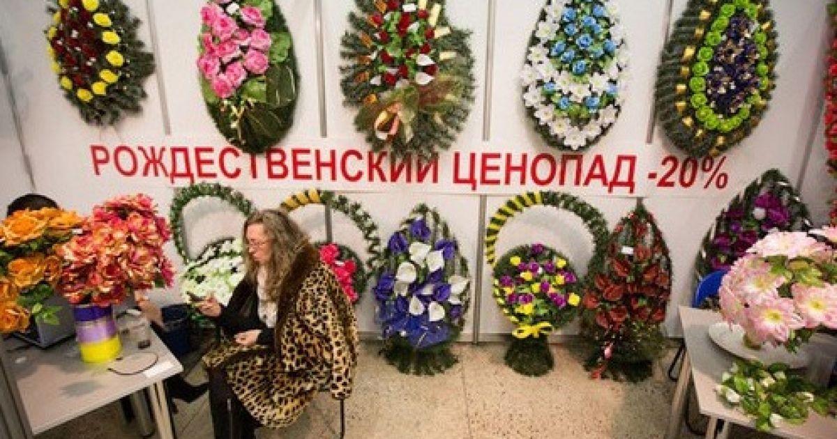"""Серед іноземців почалася мода на колекціонування фото росіян @ Блог """"Экзистенциальная Россия"""""""