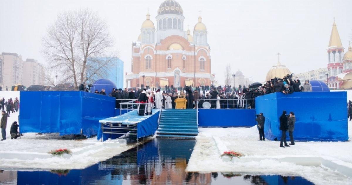 Віктор Янукович відсвяткував Хрещення @ Офіційний сайт Президента України
