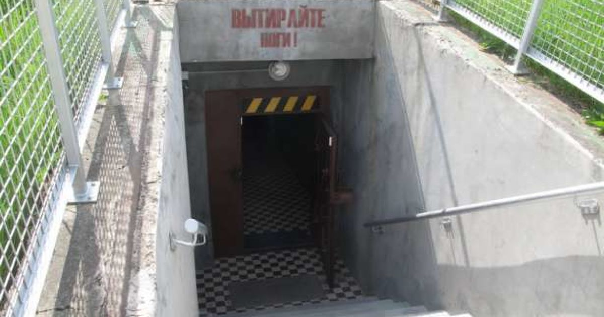 Конец света можно пережить в киевском подземном бункере @ Slando