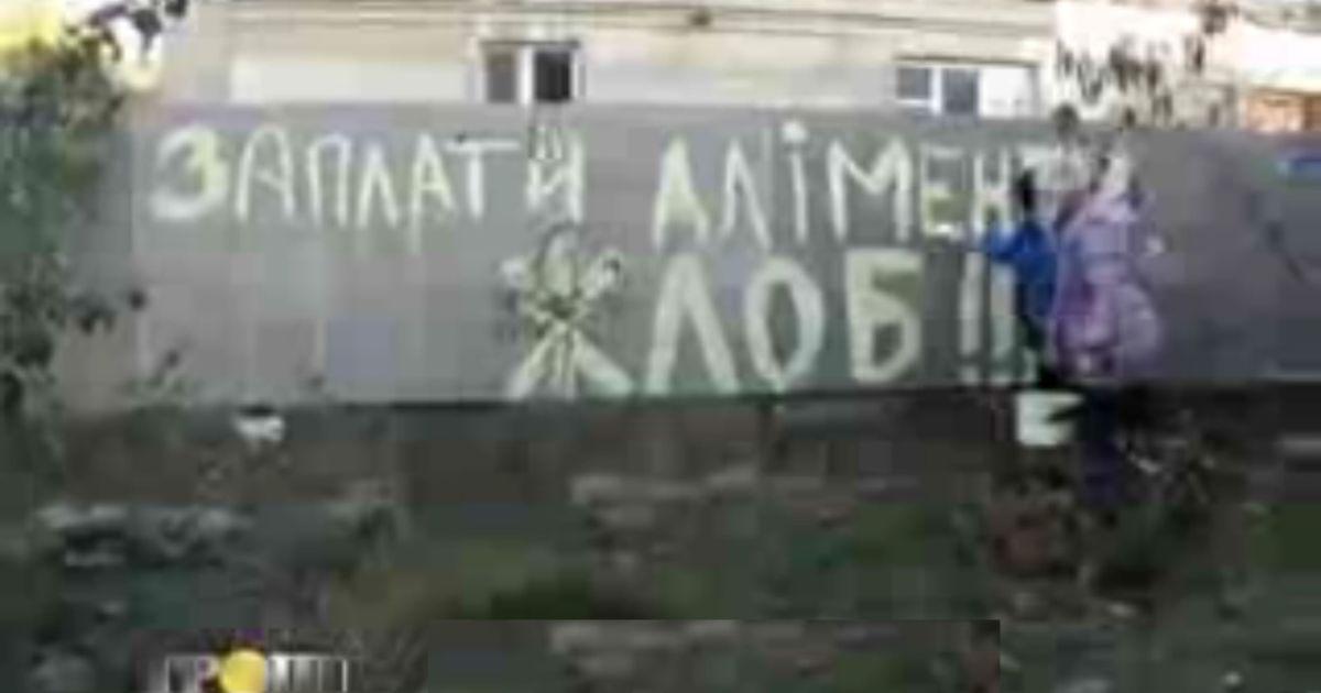 Рейд по боржниках  у двох областях України активно описують майно  аліментників 92c1037bbb3ea