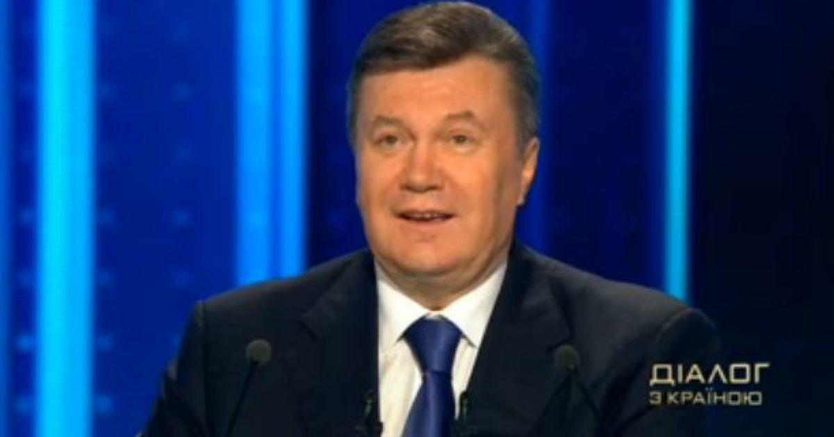 """""""Діалог з країною"""" президента Віктора Януковича"""