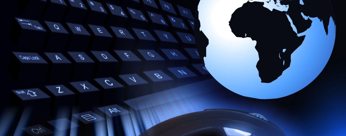 """""""У вас правильний дух"""": на форумі інновацій """"Технології майбутнього"""" похвалили українців"""