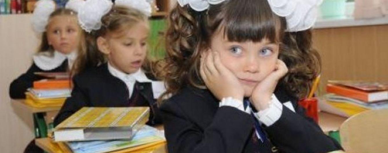 Батькам першачків знадобиться до 6 тисяч гривень, щоб відправити дитину до школи