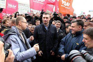 """Кличко не поїде у Донецьк """"піднімати Україну"""" - ЗМІ"""