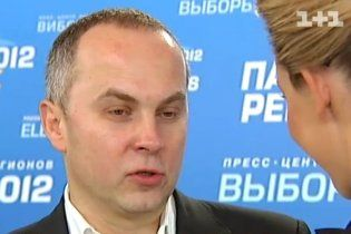 Шуфрич критикував свого друга Кличка під час виборів, бо він - регіонал