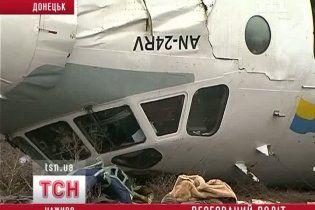 Озвучені чотири версії смертельної аварії літака у Донецьку
