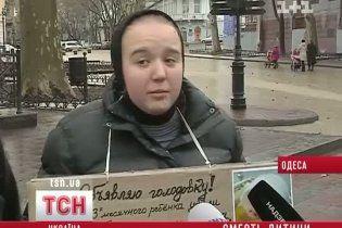 В Одессе мать умершего младенца винит в его смерти врачей