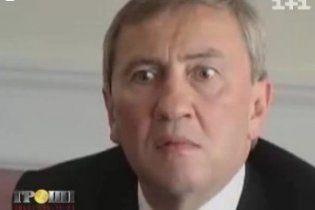 """Покоївка Черновецького судиться з ним через темну історію """"Правекс-банку"""""""