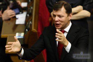 Верховная Рада реабилитировала политзаключенных