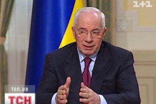 """Азаров оценил собственное владение украинским языком как """"свободное"""""""