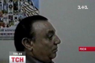 ЗМІ: Вбивство Діда Хасана могло бути помстою слов'янських злодіїв у законі