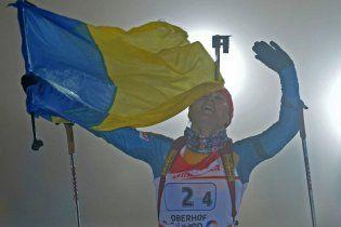 Українські біатлоністки виграли золоту медаль у естафеті (відео)