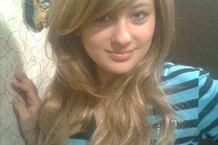 Помогите спасти жизнь 14-летней Алине!