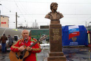 Пам'ятник Володимиру Висоцькому спаплюжили граматичною помилкою (фото)