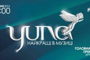Стали известны фамилии номинантов главной музыкальной премии Украины