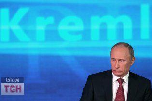 Скидка на российский газ для Украины временная - Путин