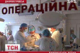 Українці зібрали мільйон на унікальне обладнання для дитячої лікарні