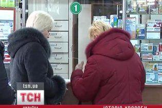 Тысячи украинцев оказались под угрозой смерти без импортных лекарств