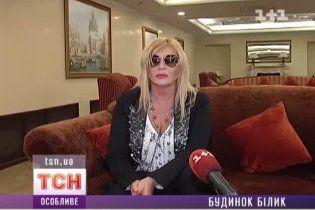 Білик переїхала до заміського будинку за 750 тис дол, а київську квартиру перетворила в гардеробну