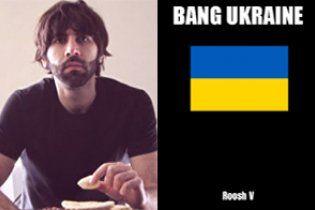 Украинок развели секс
