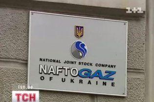 """""""Нафтогаз"""" очолив колишній співробітник компанії"""