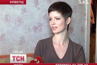 Украинское государство выделяет мизер на лечение рассеянного склероза