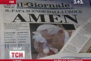 Новим Папою Римським може стати українець