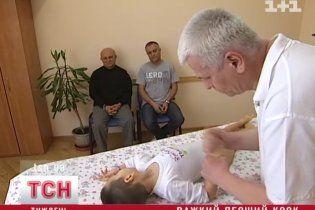 Український медик унікальною технологією ставить на ноги дітей із ДЦП
