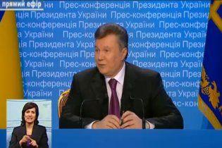 Янукович не знает подробностей того, как его сын стал миллиардером
