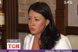 Парапсихолог Сергей Ланг указал на ту, кто сможет покорить сердце Холостяка Егора Крида новые фото