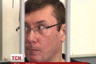 Луценко - судье: Ну, вы дебил?!