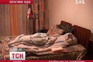 Супруги устроили в центре Киева мини-бордель с демократичными ценами